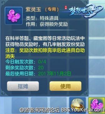 20171019132440_53678.jpg